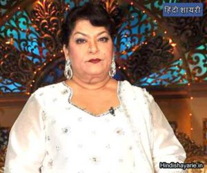 Saroj Khan Networth, Hindishayarie.in
